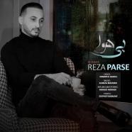 رضا پارسه - بی هوا