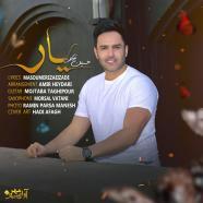 حسین توکلی - یار