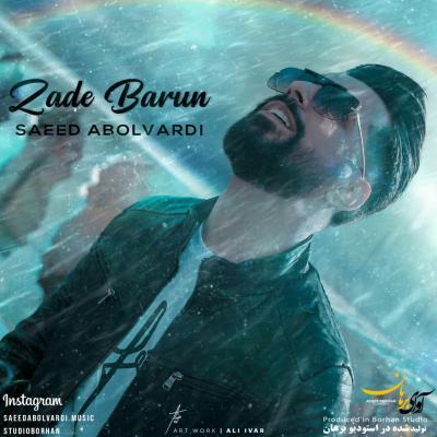Saeed Abolvardi - Zade Baroon