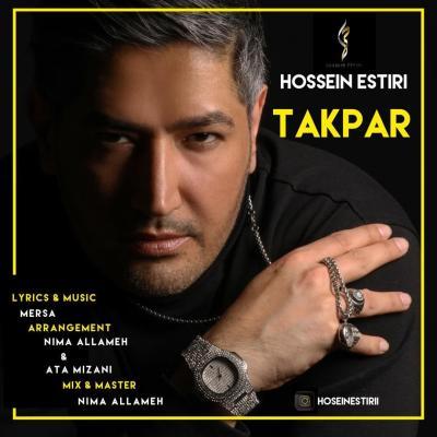 Hossein Estiri - Tak Par