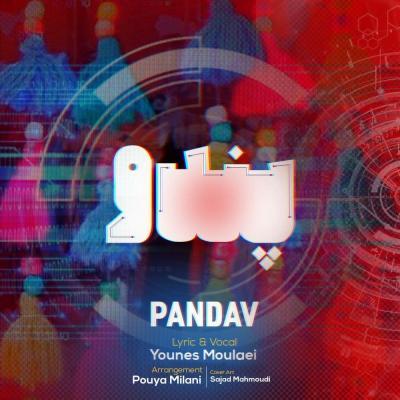 Younes Moulaei - Pandav