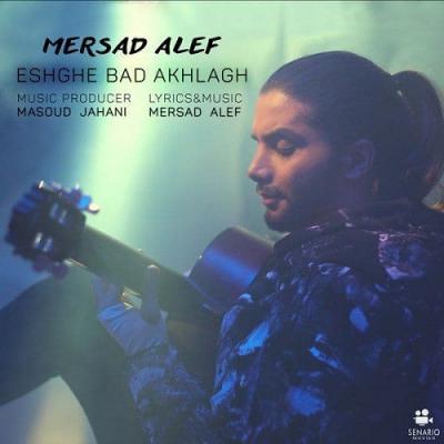 Mersad Alef - Eshghe Bad Akhlagh