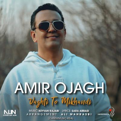 Amir Ojagh - Vaghti To Mikhandi