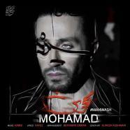 محمد محبیان - مهوش