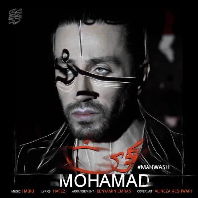 Mohammad Mohebian - Mahvash