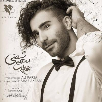 Ali Parsa - Dahe Shasti