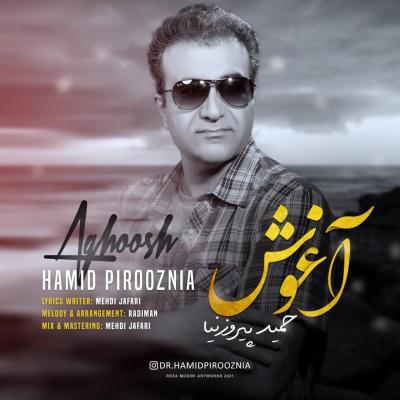 Hamid Pirooznia - Aghoosh