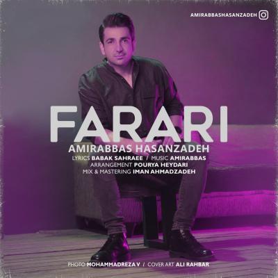 Amir Hasanzadeh - Farari