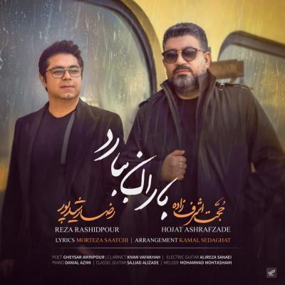 Hojat Ashrafzadeh - Baran Bebarad (Ft Reza Rashidpour)