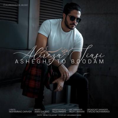 Alireza Siasi - Asheghe To Boodam