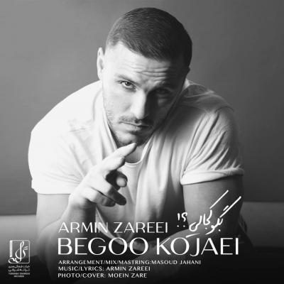 Armin Zarei - Begoo Kojaei