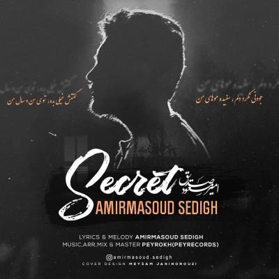 Amir Masoud Sedigh - Raz