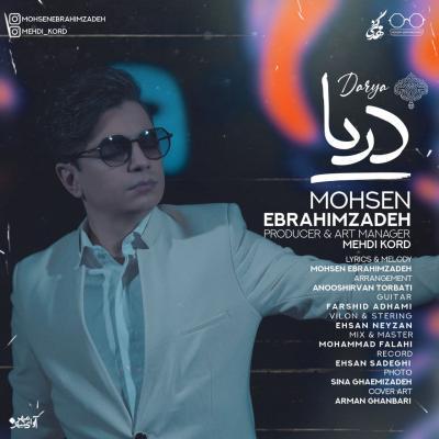 Mohsen Ebrahimzadeh - Darya