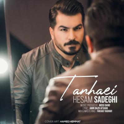 Hesam Sadeghi - Tanhaei