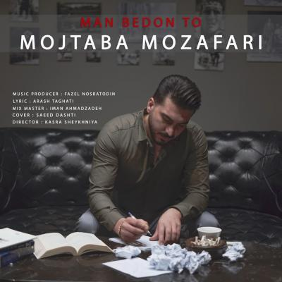Mojtaba Mozafari - Man Bedon To