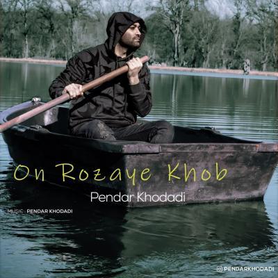 Pendar Khodadi - On Rozaye Khob