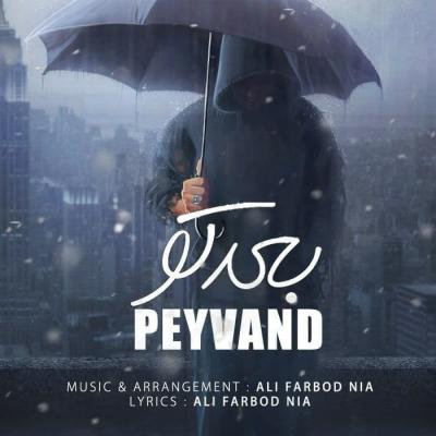 Peyvand - Bade To