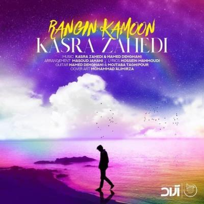 Kasra Zahedi - Rangin Kamoon