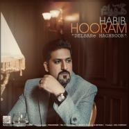 حبیب هورام - دلبر مغرور