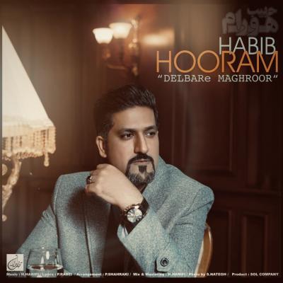 Habib Hooram - Delbare Mgharoor