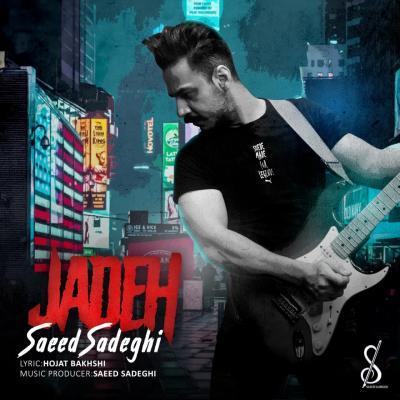 Saeed Sadeghi - Jadeh