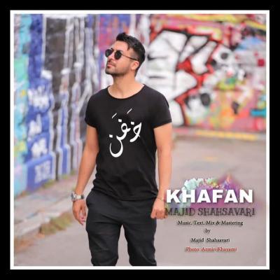 Majid Shahsavari - Khafan