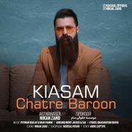 کیاسام - چتر بارون