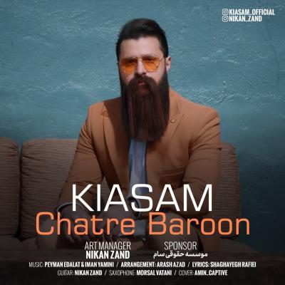Kiasam - Chatre Baroon