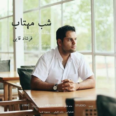 Farshad Ghaei - Shabe Mahtab