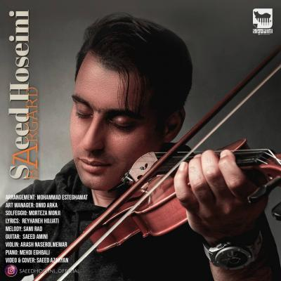 Saeed Hoseini - Bargard