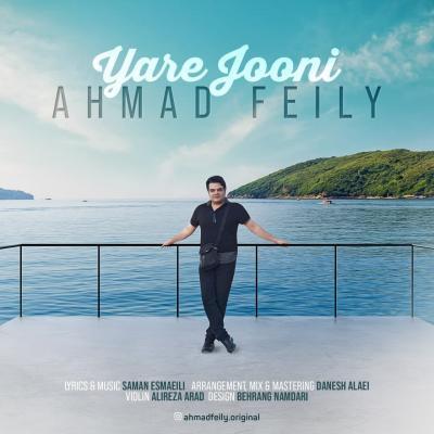 Ahmad Feily - Yare Jooni