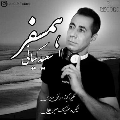 Saeed Kiani - Hamsafar