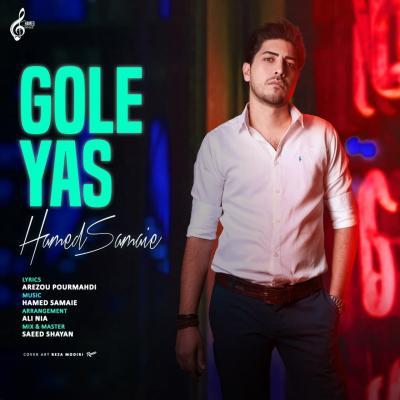 Hamed Samaie - Gole Yas