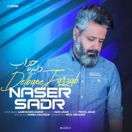 ناصر صدر - دلبر جذاب