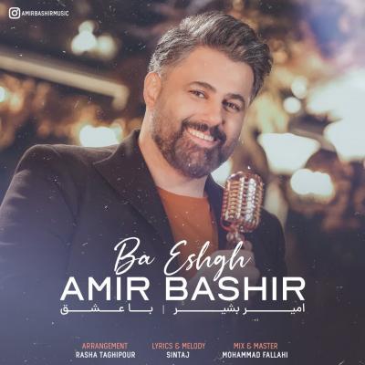 Amir Bashir - Ba Eshgh