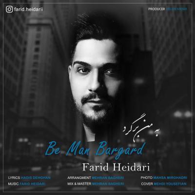 Farid Heidari - Be Man Bargard