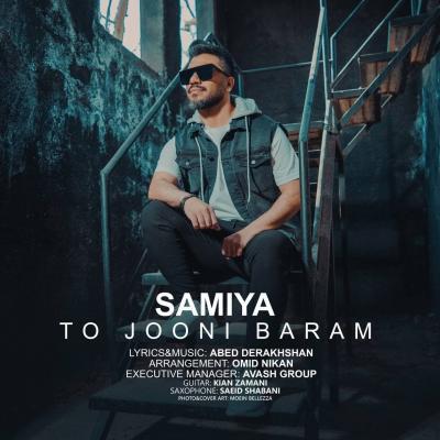 Samiya - To Jooni Baram