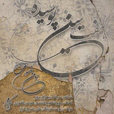 Hooman Ghafouri - Haft Sin E Poosideh