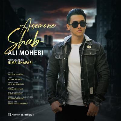 Ali Mohebi - Asemone Shab