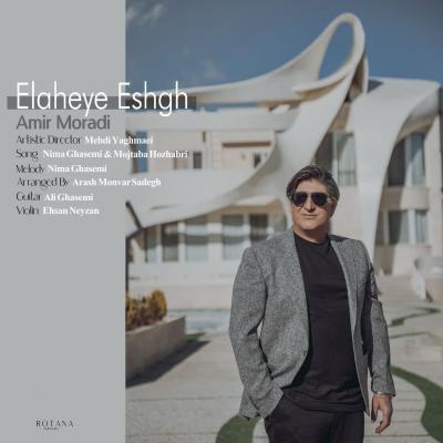 Amir Moradi - Elaheye Eshgh