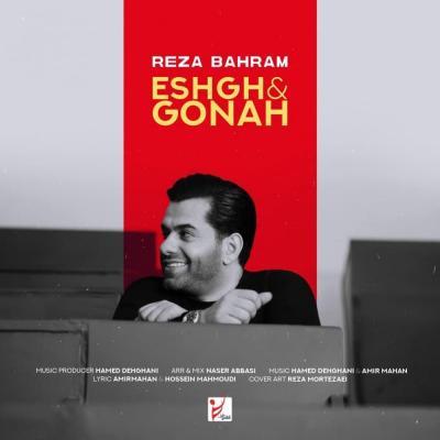 Reza Bahram - Eshgho Gonah