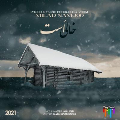Milad Namjoo - Khali Ast