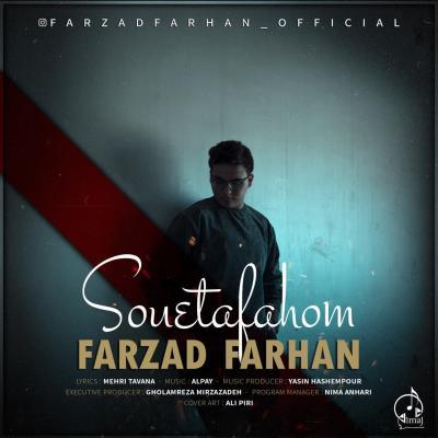 Farzad Farhan - Soue Tafahom