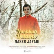 ناصر جعفری - نشکن دلمو