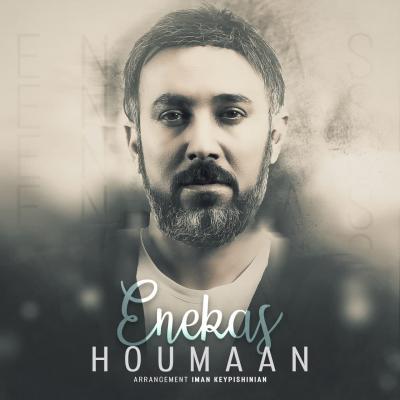 Houmaan - Enekas