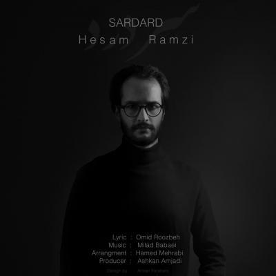 Hesam Ramzi - Sar Dard