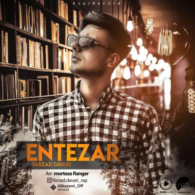 Farzad Davari - Entezar