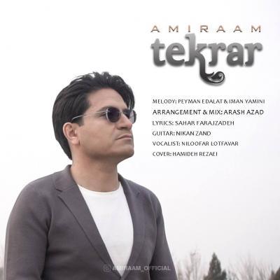 Amiraam - Tekrar