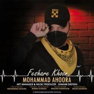 محمد اهورا - فشار خون
