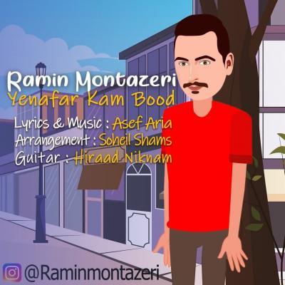 Ramin Montazeri - Yenafar Kam Bood